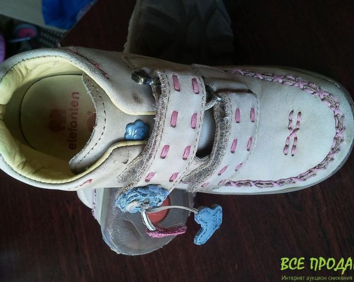 Ботинки elefanten 16,5см по стельке  Состояние очень хорошое.