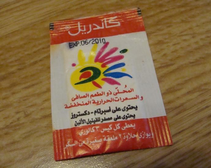 Пакетики с сахаром № 408- 421