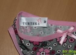 Turteks Новий набір бікіні TURTEKS s-xs
