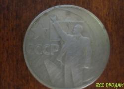 https://uk.vseprodam.com.ua/getImage?w=200&fromfile=uploaded/173152/p19fat3gjc1gons8115dj1lm219qd4.jpg