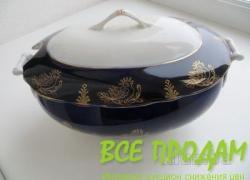 Супница Коростень ( кобальт, золото ) новая