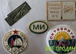 https://uk.vseprodam.com.ua/getImage?w=200&fromfile=uploaded/173617/p19phu108udpdbie13ovj3scom4.jpg