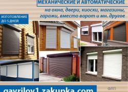 https://uk.vseprodam.com.ua/getImage?w=200&fromfile=uploaded/174070/p1abiq9r16dsr1ib51fe1at71ohl4.jpg