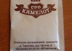 https://uk.vseprodam.com.ua/getImage?w=200&fromfile=uploaded/174613/849.1.JPG