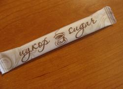 Пакетики с сахаром № 841 -849
