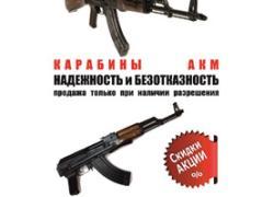 https://uk.vseprodam.com.ua/getImage?w=200&fromfile=uploaded/175558/ПрайсАК.jpg