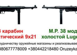 https://uk.vseprodam.com.ua/getImage?w=200&fromfile=uploaded/175561/Дляфирм1.jpg